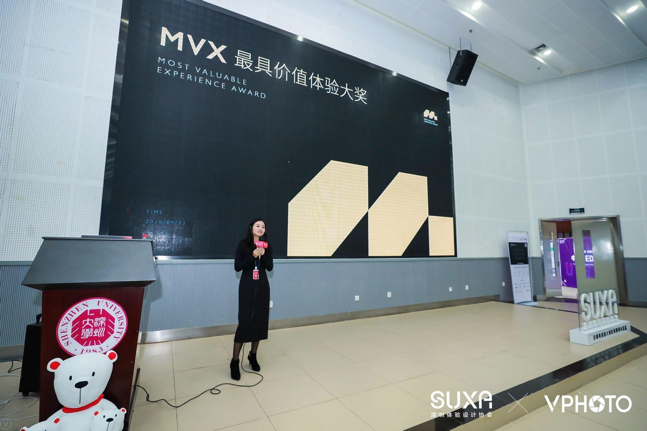 MVX副本.jpg