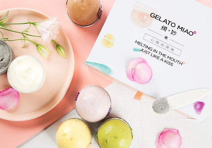 绮妙冰淇淋品牌全案设计