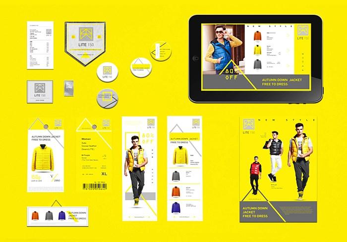 Lite 150轻羽绒品牌形象设计