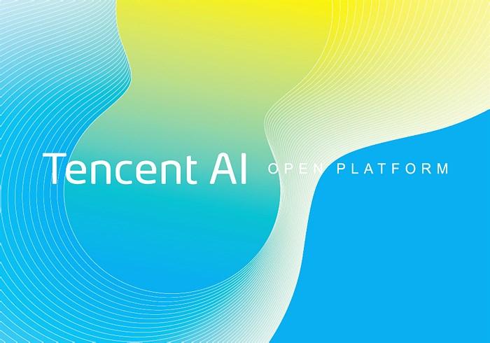 腾讯AI开放平台品牌概念形象设计