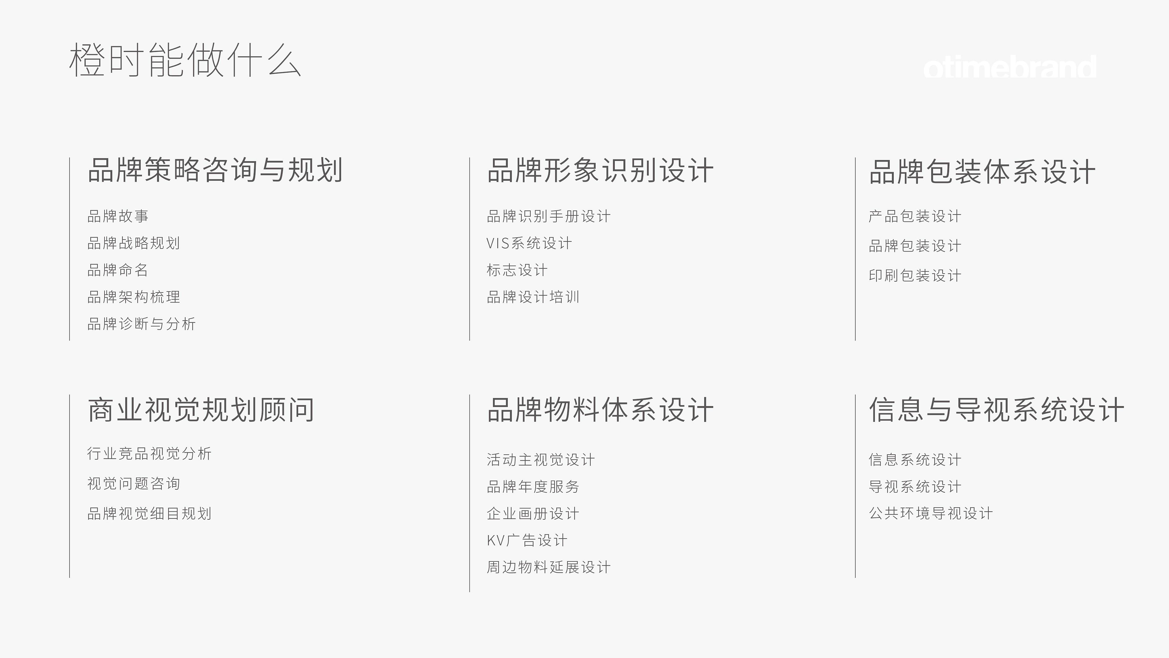 ppt介绍-03.jpg