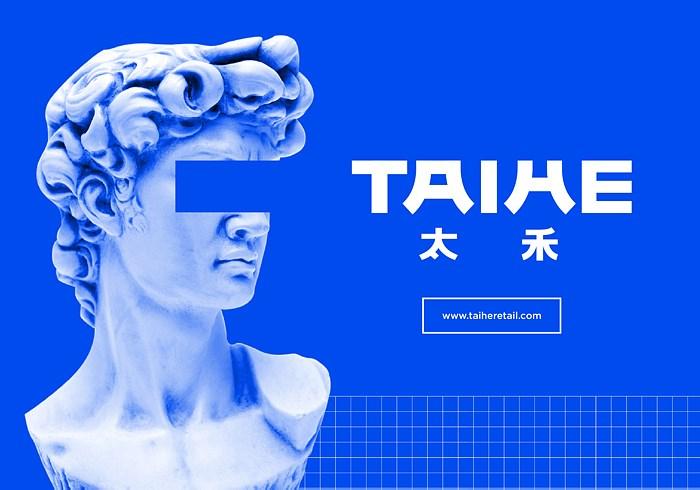 太禾TAIHE品牌形象设计