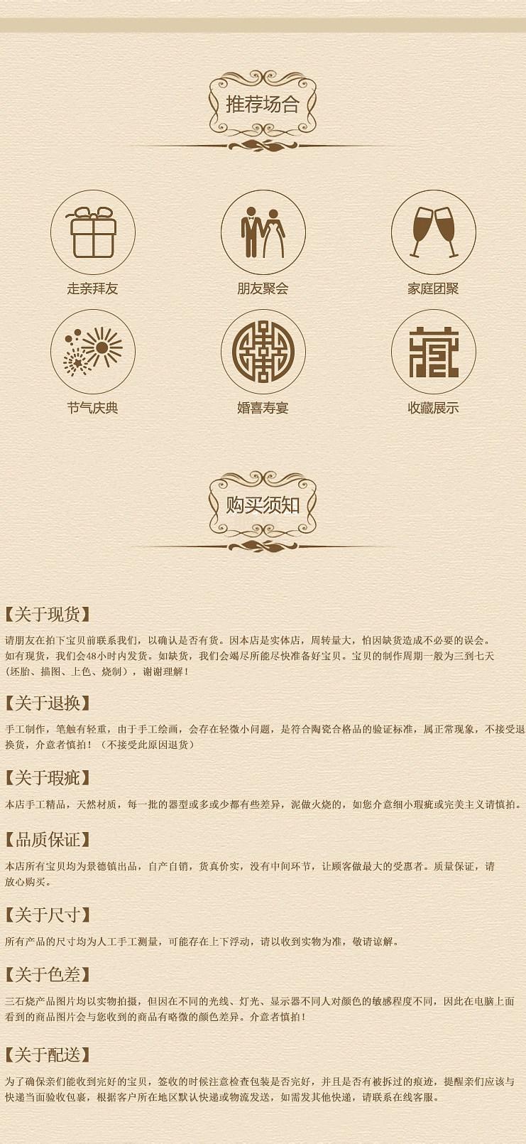 乐尔特-塔牌黄酒绍兴黄酒21_09.jpg