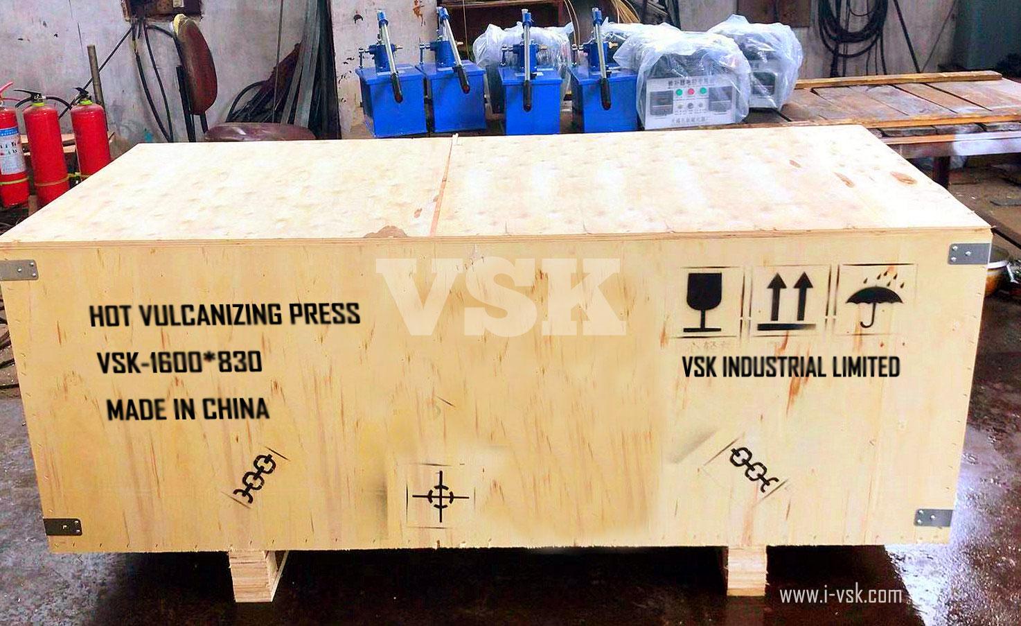 VSK-Package.jpg
