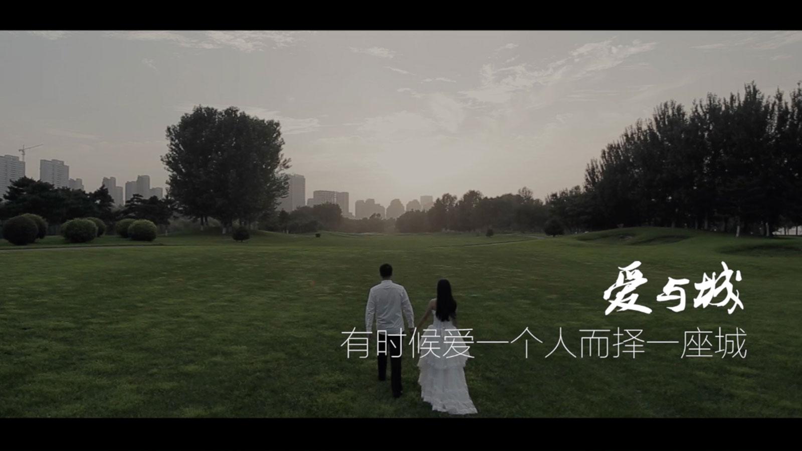 爱与城 AtomMicroFilm