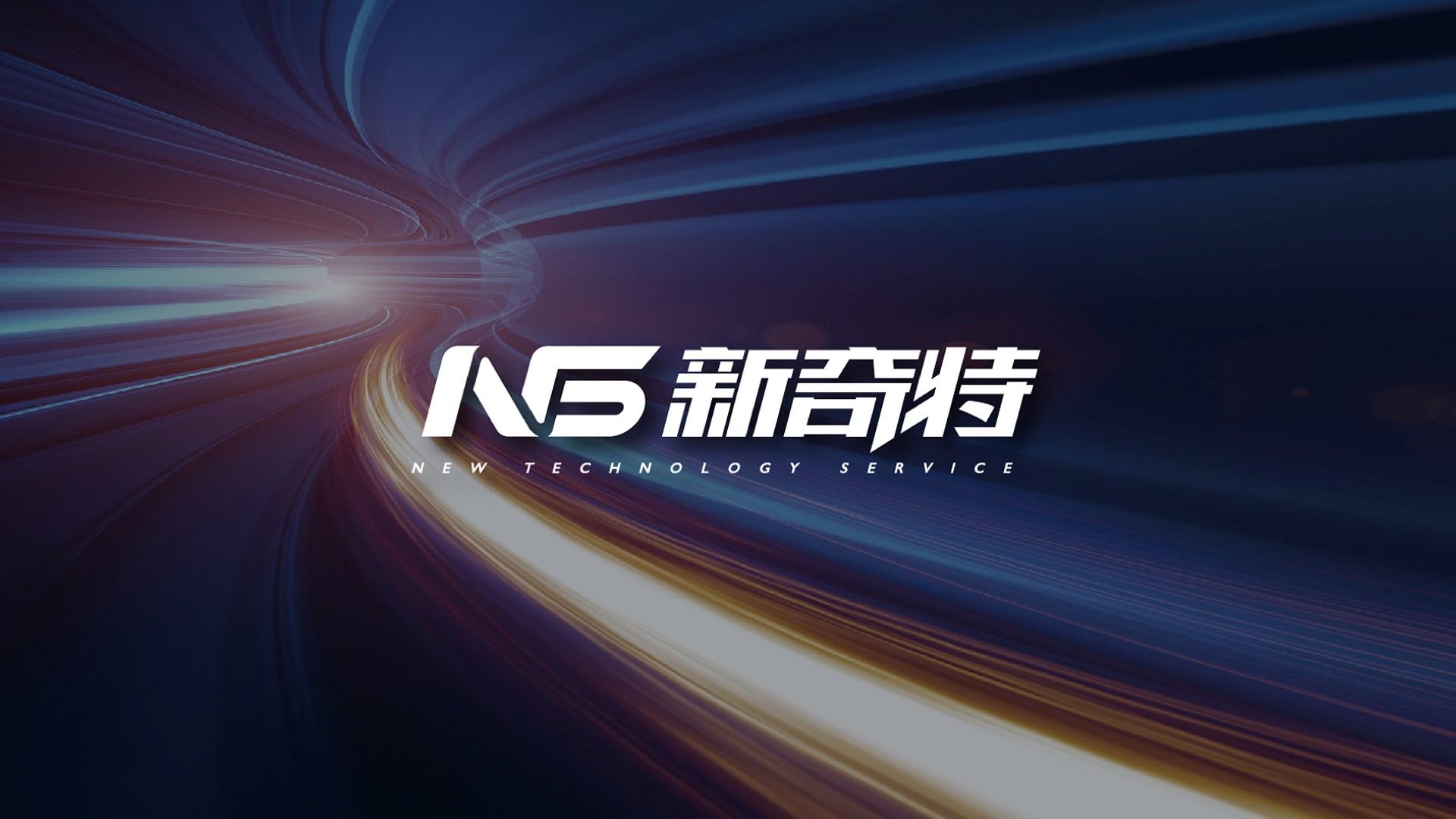 2019-详情页-新奇特-3.jpg