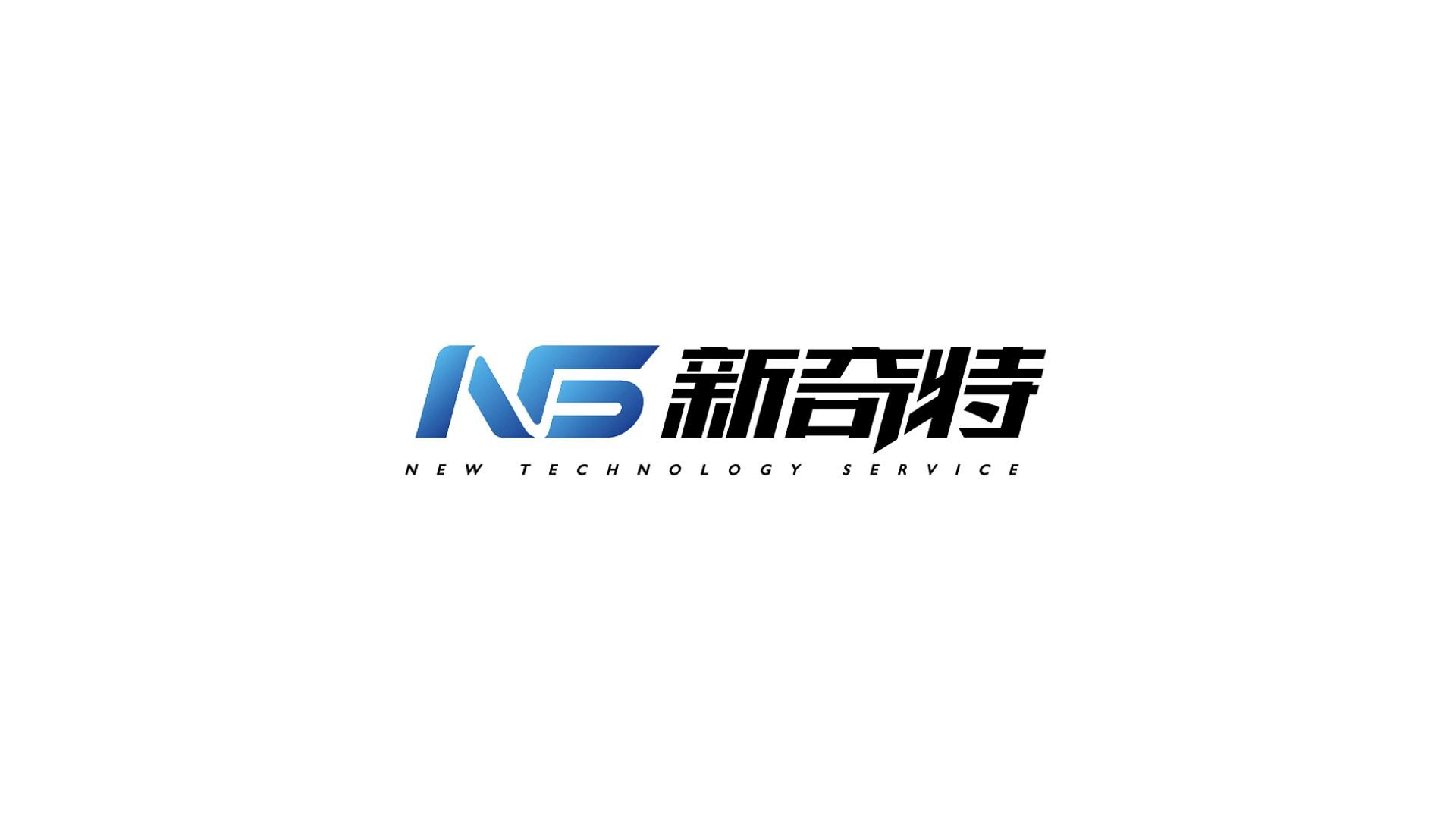 2019-详情页-新奇特-4.jpg