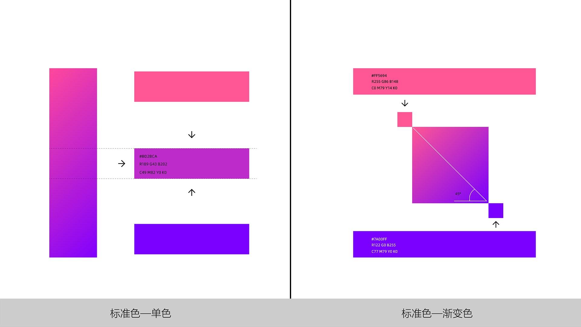2019-详情页-珍爱-05.jpg