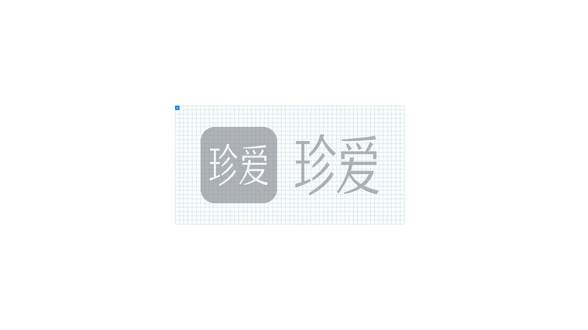 2019-详情页-珍爱-06.jpg