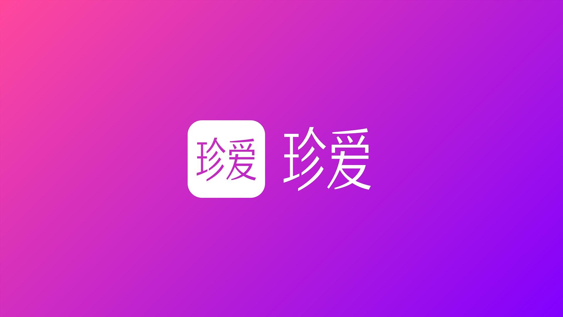 2019-详情页-珍爱-03.jpg