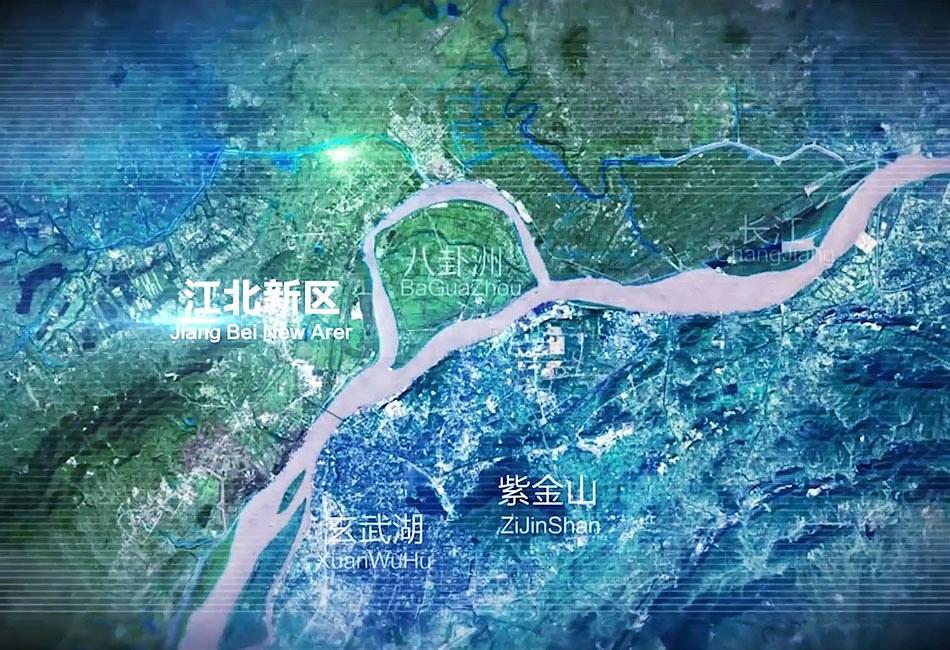 江北新区宣传片