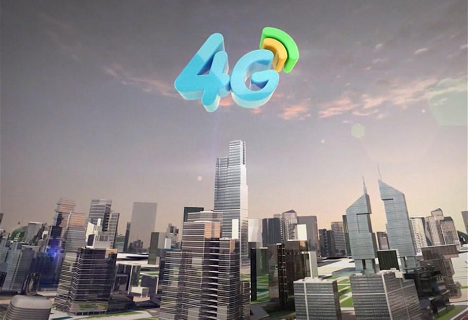 中國移動-4G雲遊戲