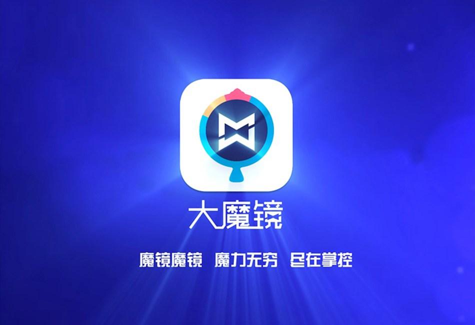 中國移動FLASH動畫-大墨鏡