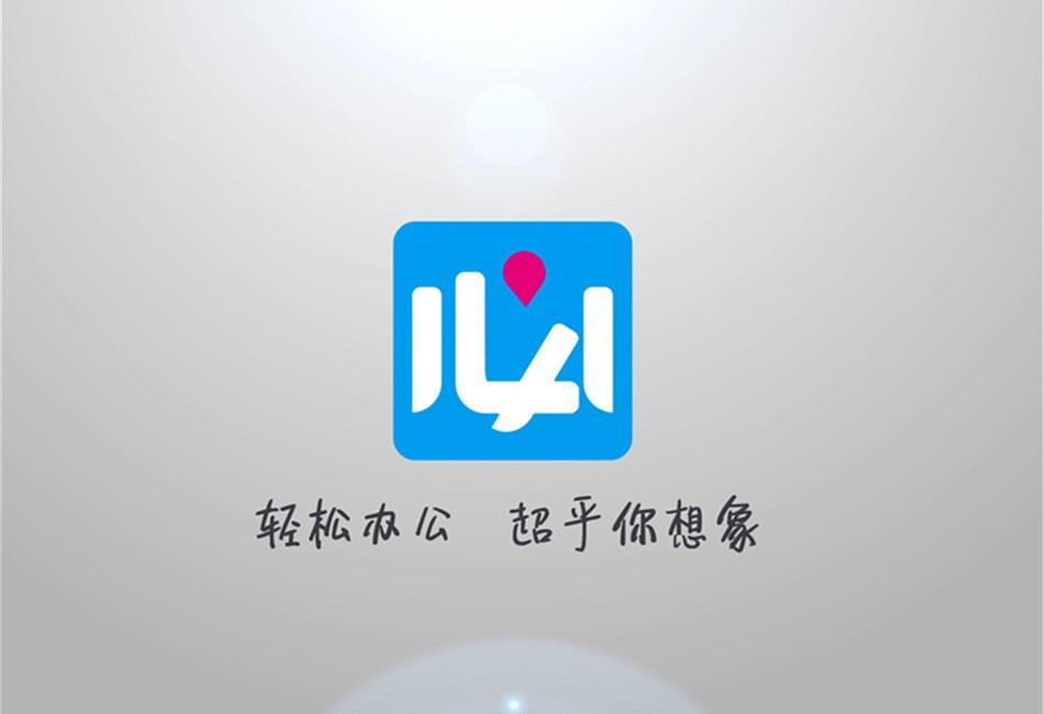 中国移动FLASH动画-必用app