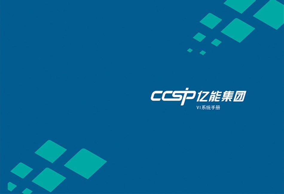 江苏亿能电气有限公司