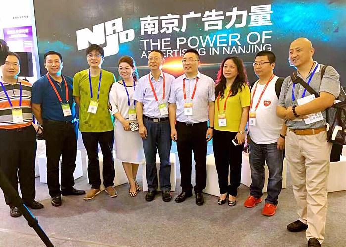 中國國際廣告節