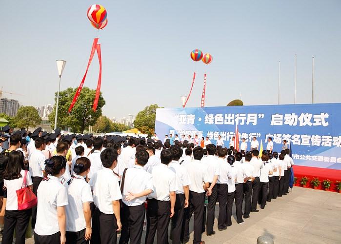 亞洲青年運動會系列活動