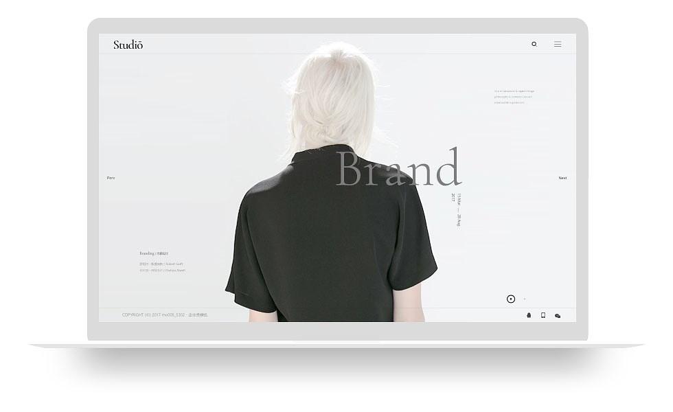 品牌设计类网站