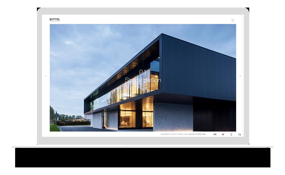 室内设计类网站