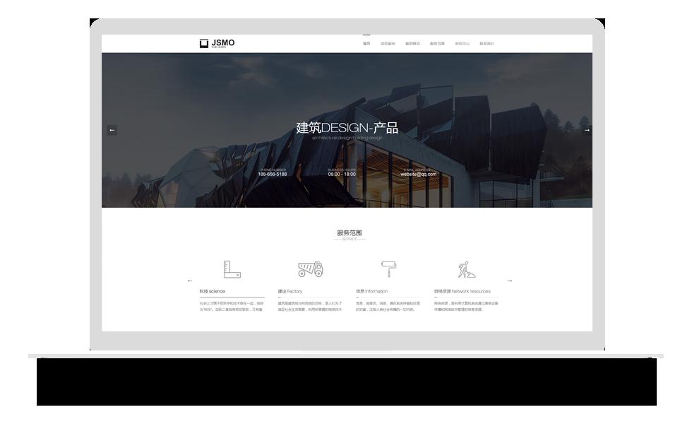 建築設計類網站