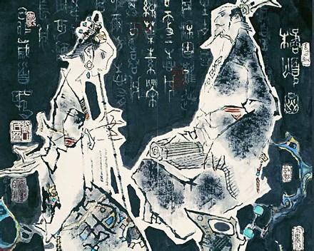 刘山民 橘颂 180cm×192cm