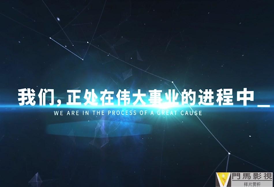 吳江農商銀行宣傳片