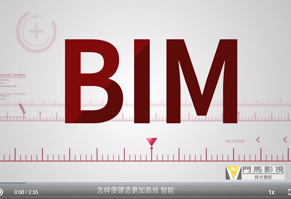 中南建筑2DMG动画