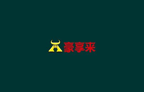 餐饮连锁品牌VI设计