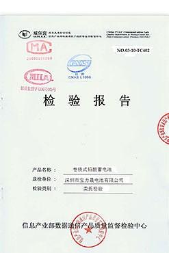 公司簡介(1)_40.jpg
