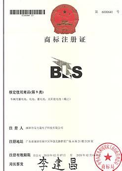 公司簡介(1)_49.jpg