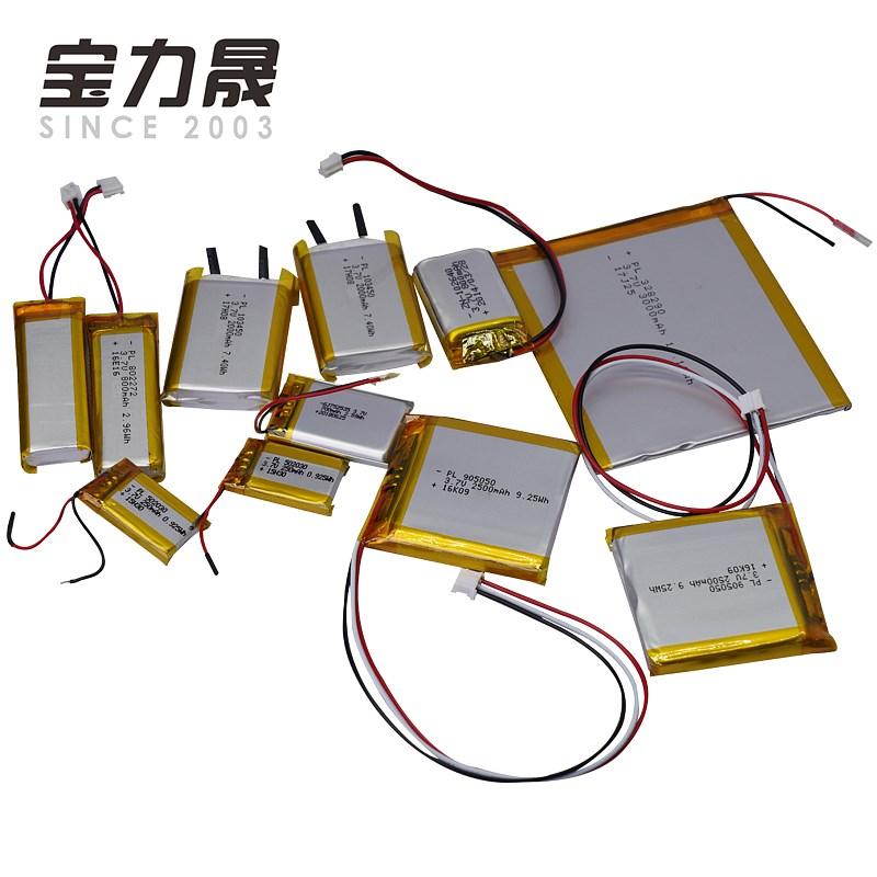 數碼低溫鋰電池廠家.jpg