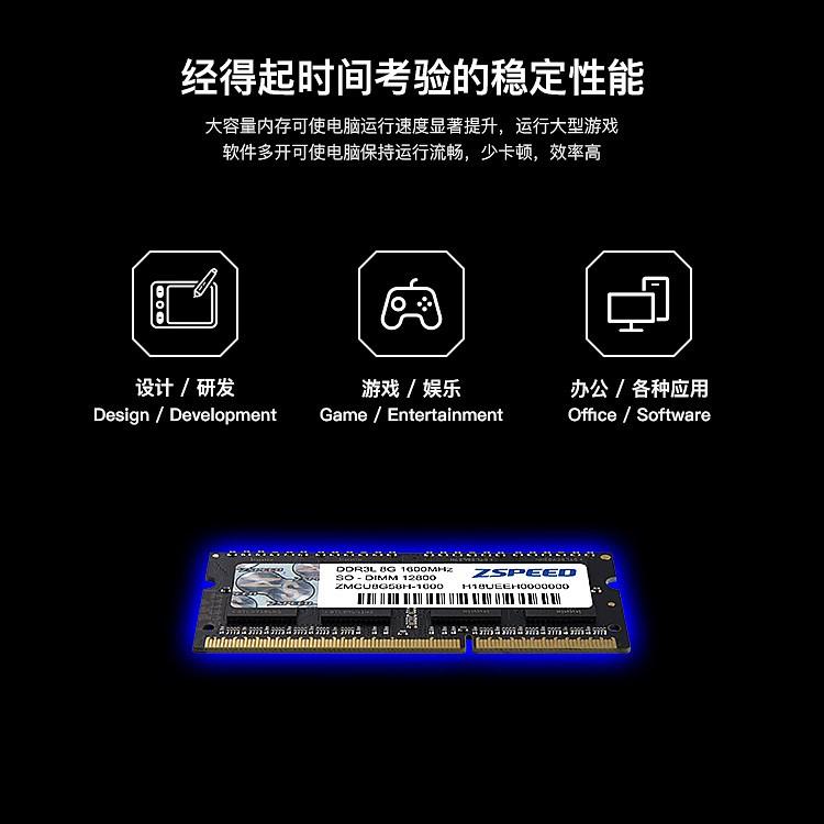 DDR3_NB_750px_05.jpg