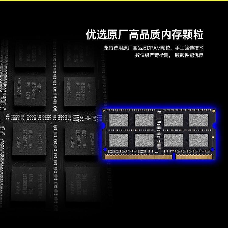 DDR3_NB_750px_07.jpg