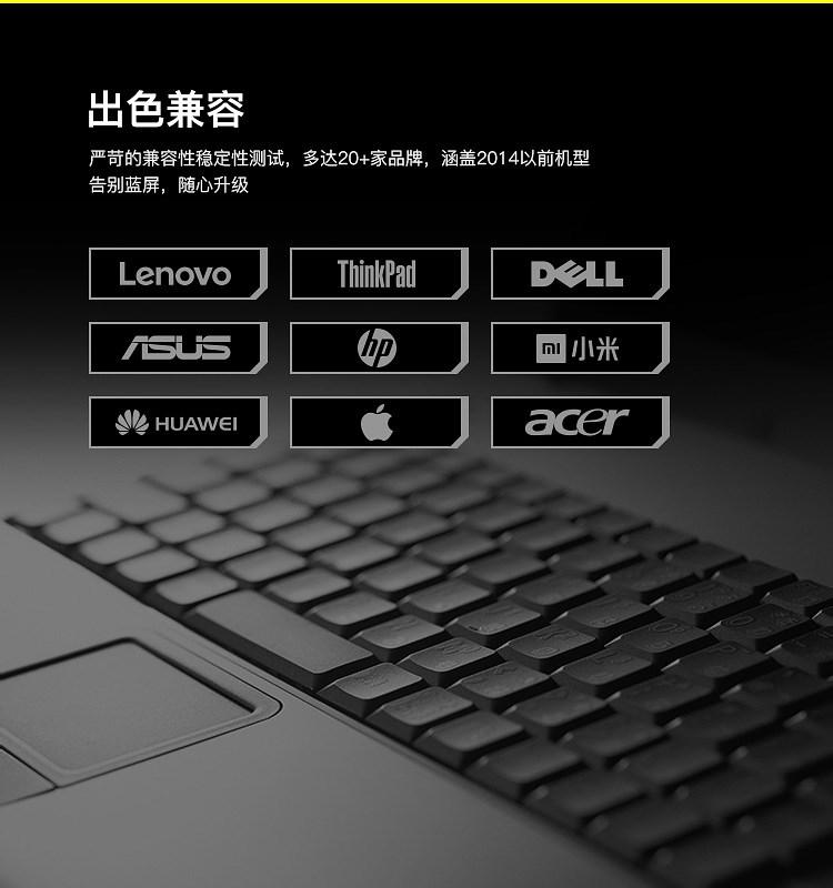 DDR3_NB_750px_09.jpg