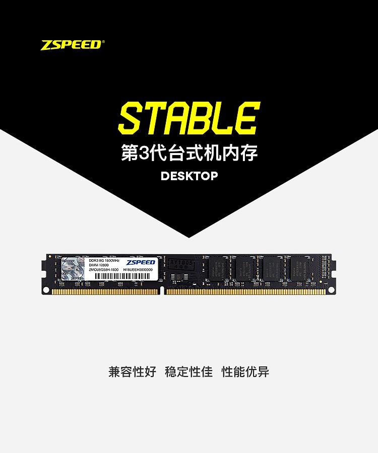 DDR3_PC_750px_01.jpg