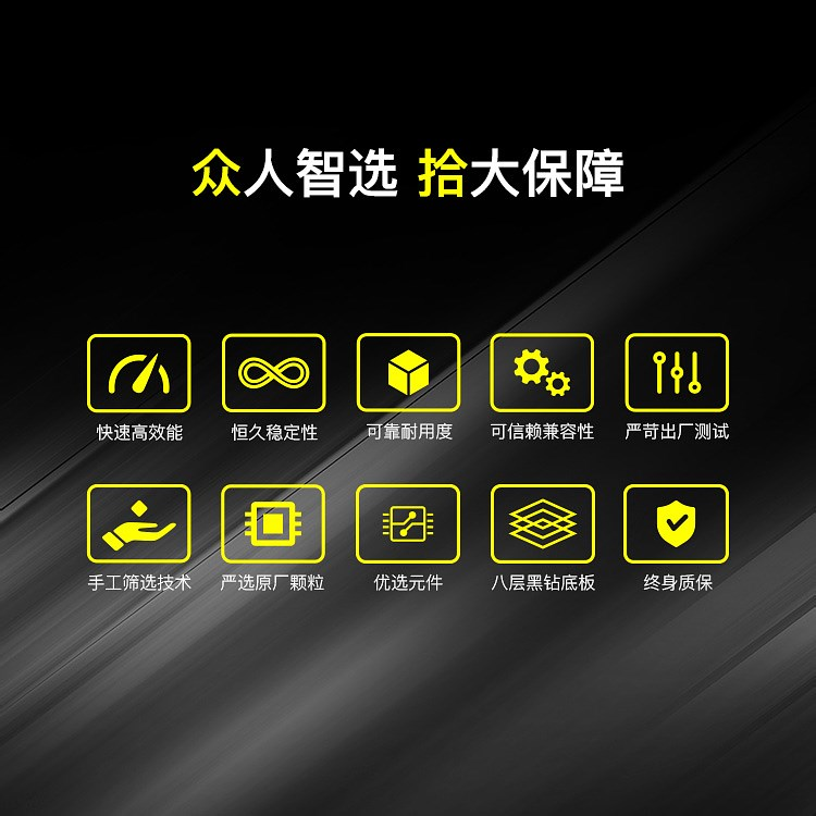 DDR3_PC_750px_02.jpg