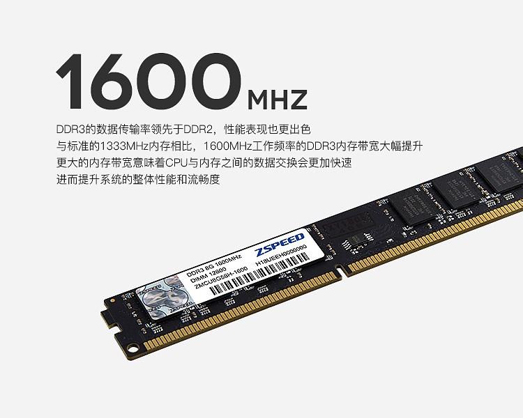 DDR3_PC_750px_04.jpg