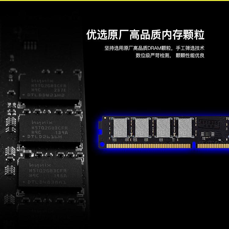 DDR3_PC_750px_07.jpg