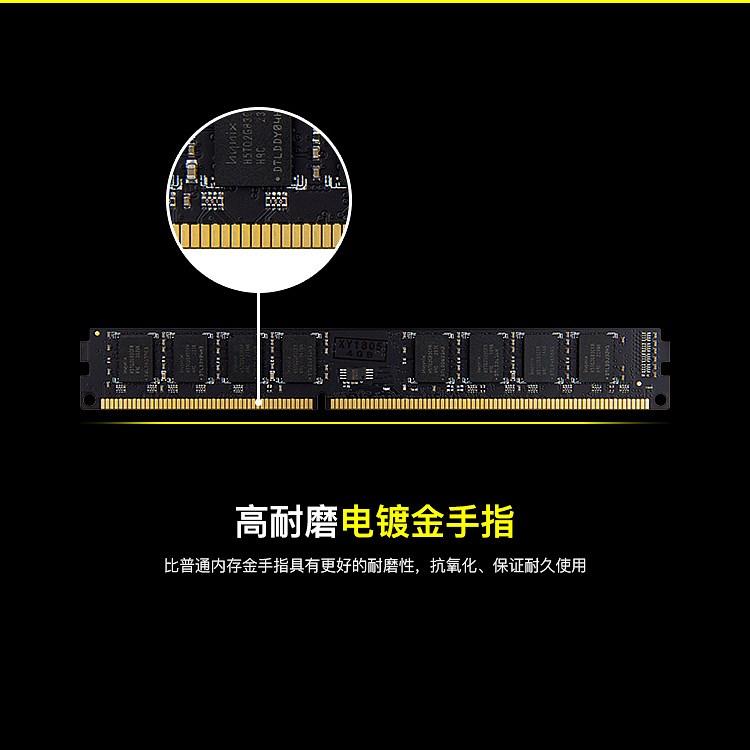 DDR3_PC_750px_08.jpg