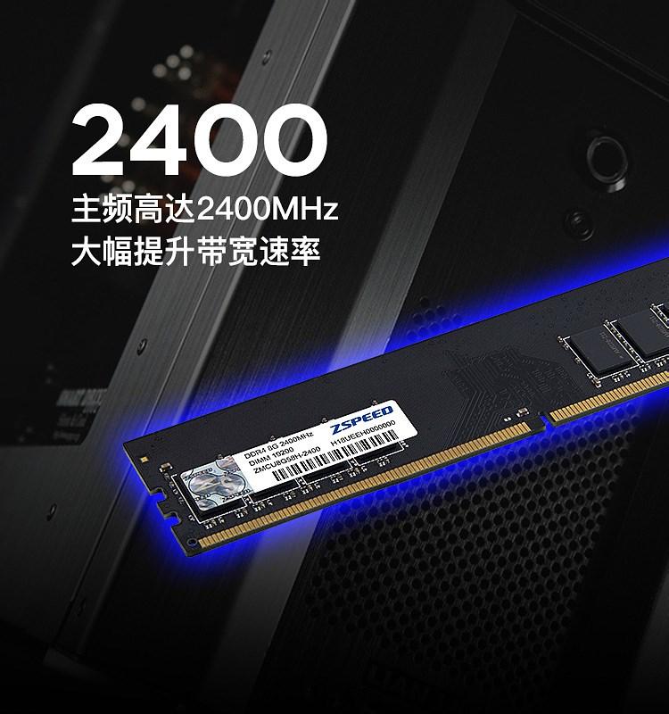 DDR4_PC_750px_05.jpg