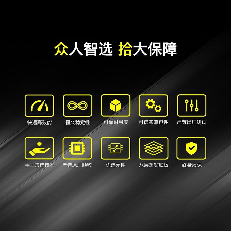DDR4_PC_750px_02.jpg