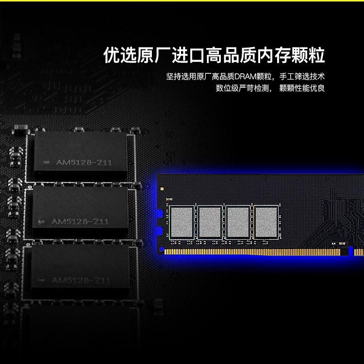 DDR4_PC_750px_08.jpg