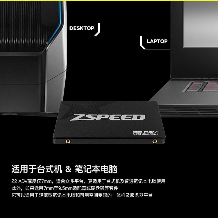 Z2_ADV_750px_06.jpg