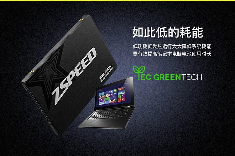 Z2_ADV_750px_12.jpg