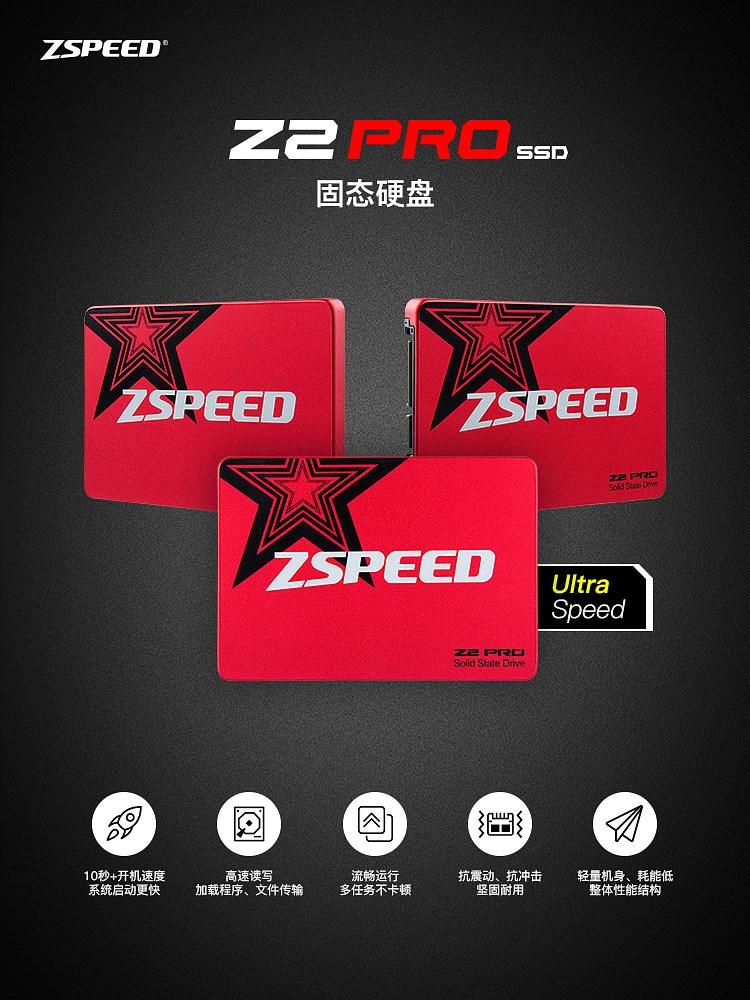 Z2_PRO_750px_01.jpg