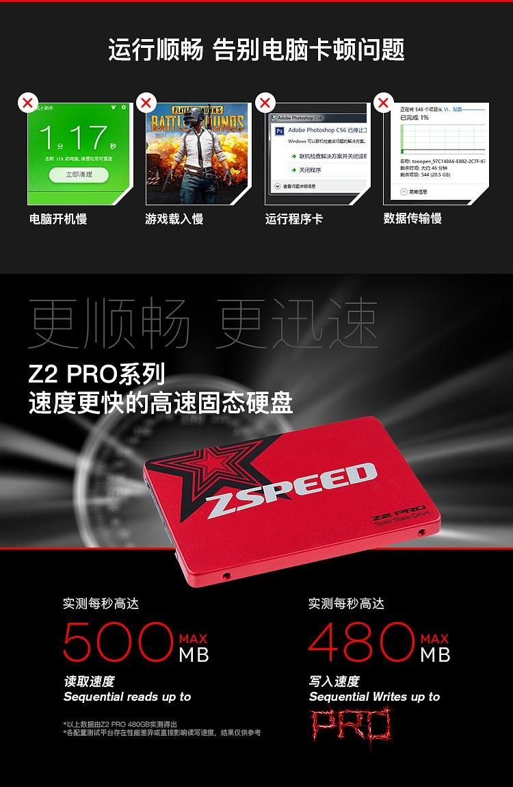 Z2_PRO_750px_02.jpg