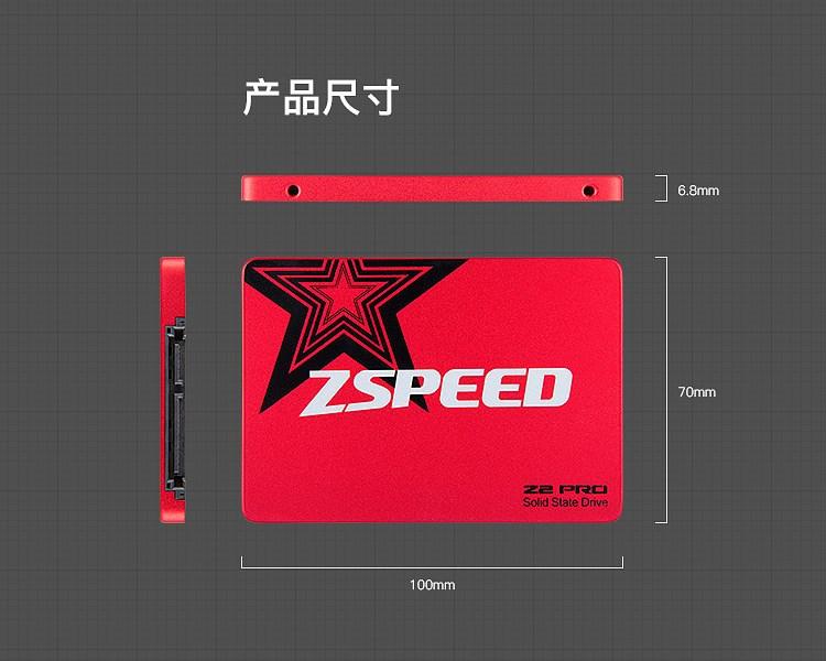 Z2_PRO_750px_14.jpg