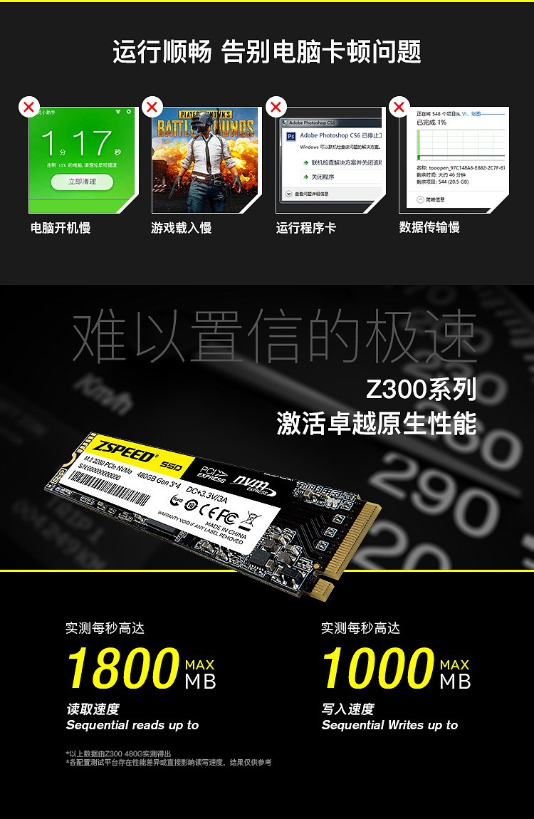Z300_750px_02.jpg