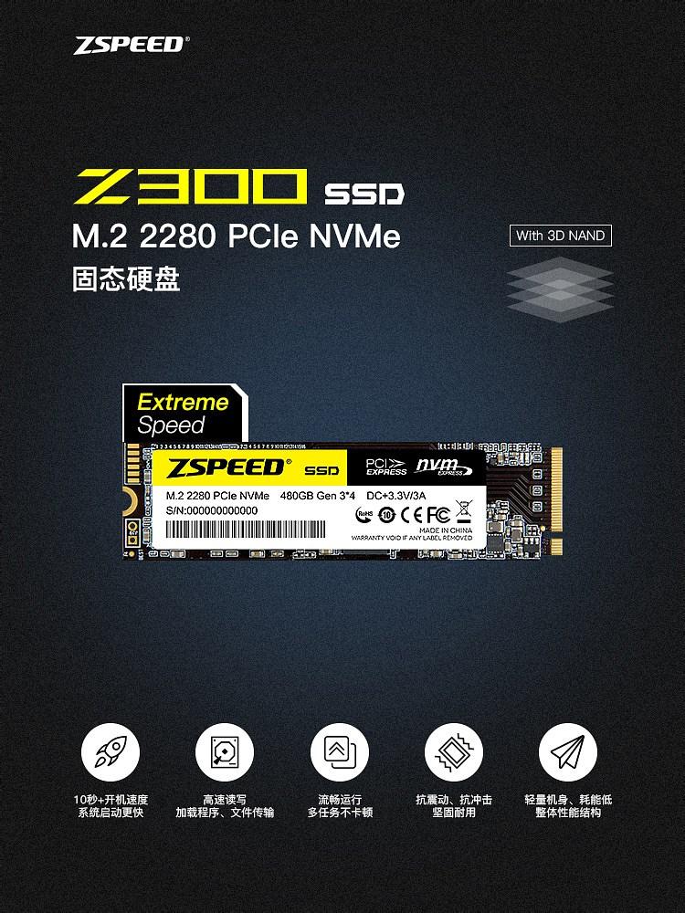 Z300_750px_01.jpg