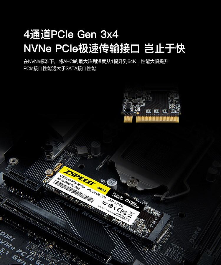 Z300_750px_09.jpg